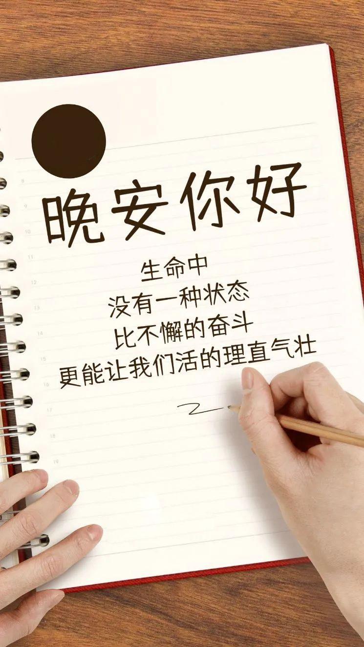 最新摘抄的13句话,温柔而有力量,新鲜而又经典