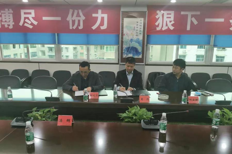 岳池县人民医院与四川省人民医院签署「中西部消化道早癌技术发展一对一带教协议」