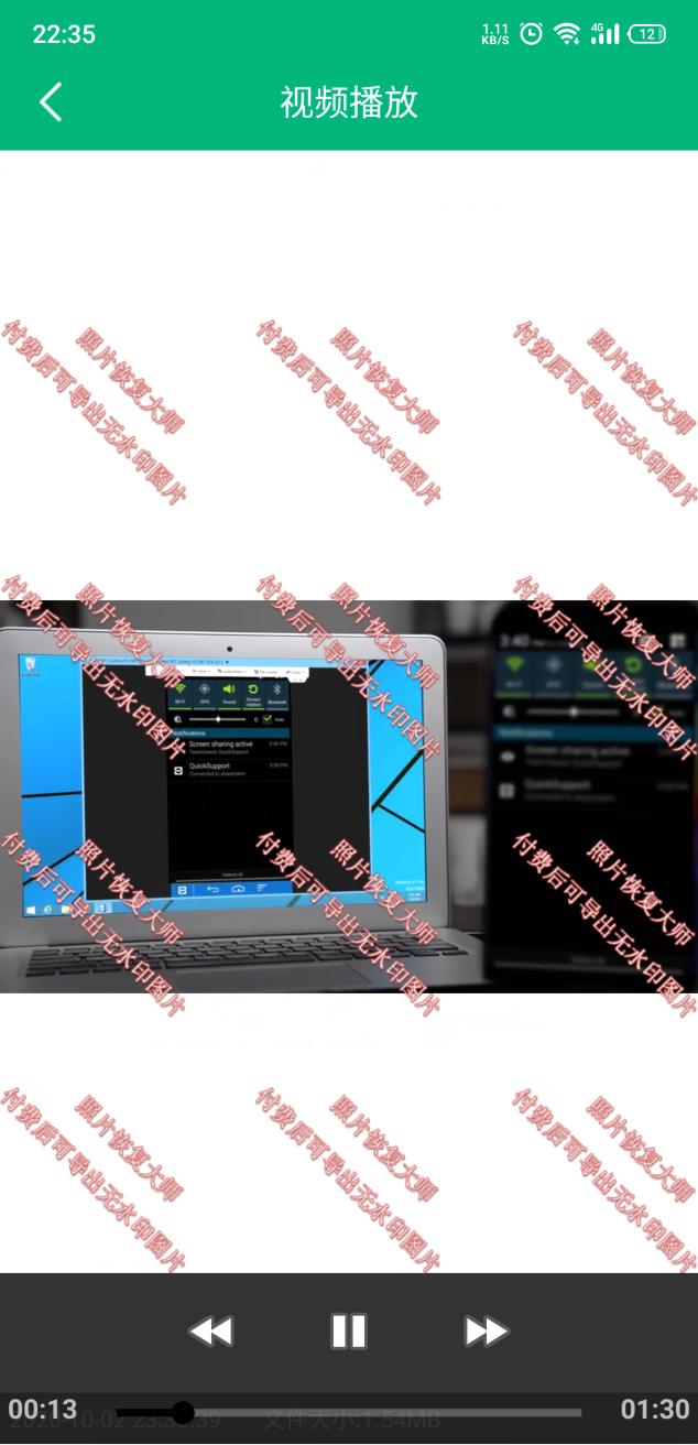 607eb5798322e6675ca0da51 可以恢复的各种文件类型--手机数据恢复精灵