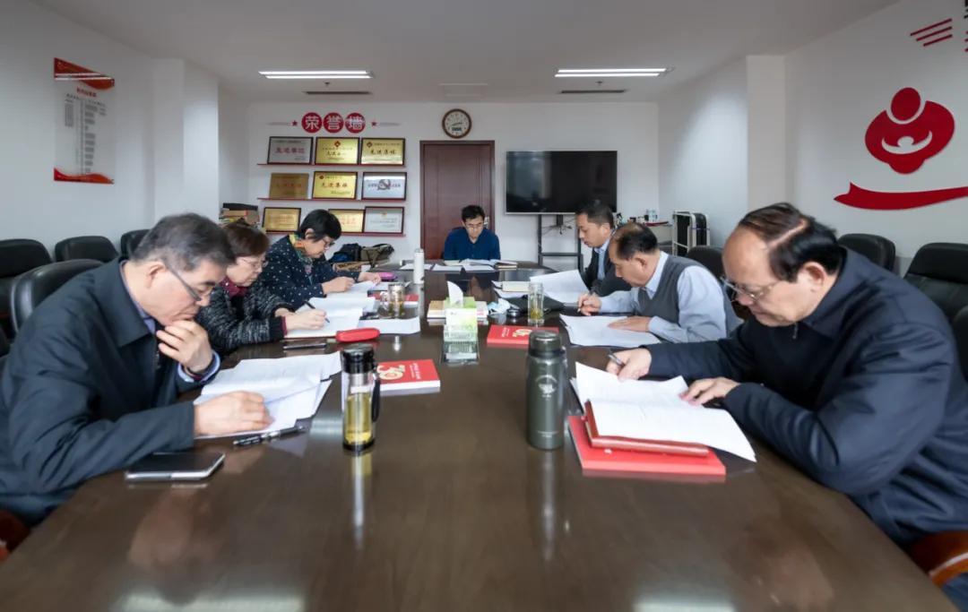 省关工委召开主任会议学习传达中国关工委成立30周年纪念表彰会议精神
