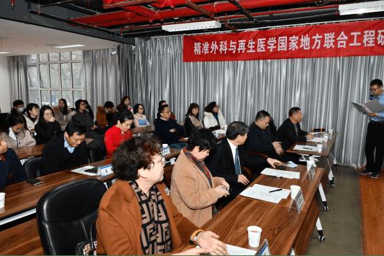 精准外科与再生医学国家地方联合工程研究中心「李奇灵教授工作室」成立