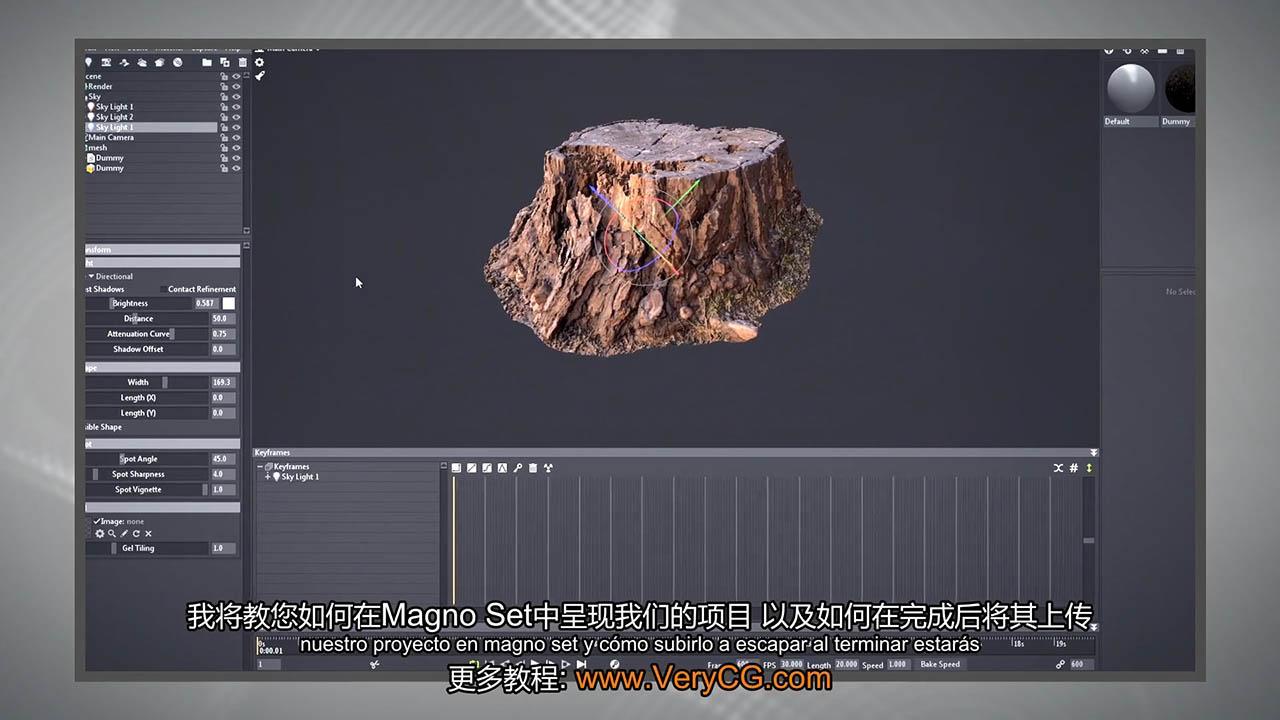 3D摄影测量 三维拍摄贴图制作教程 Domestika Introduction to 3D Photogrammetry By David Chumilla