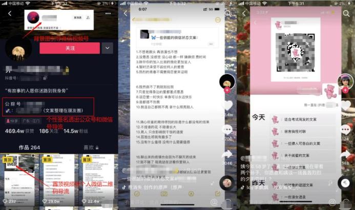 微信公众号最新玩法:日入2w的网上赚钱项目! 的图片第2张