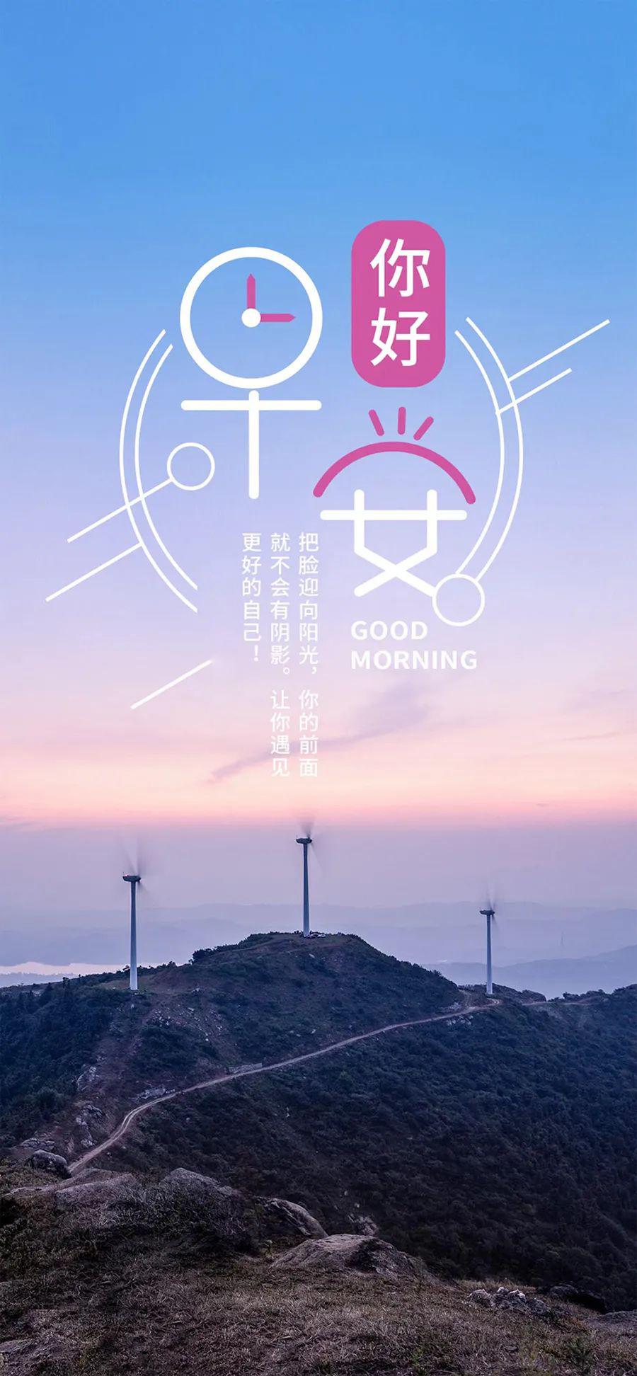 9月22日早安日签图片阳光激励语录