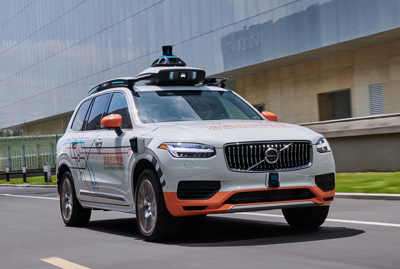 沃尔沃与Didichusing签署自动驾驶测试车战略合作协议