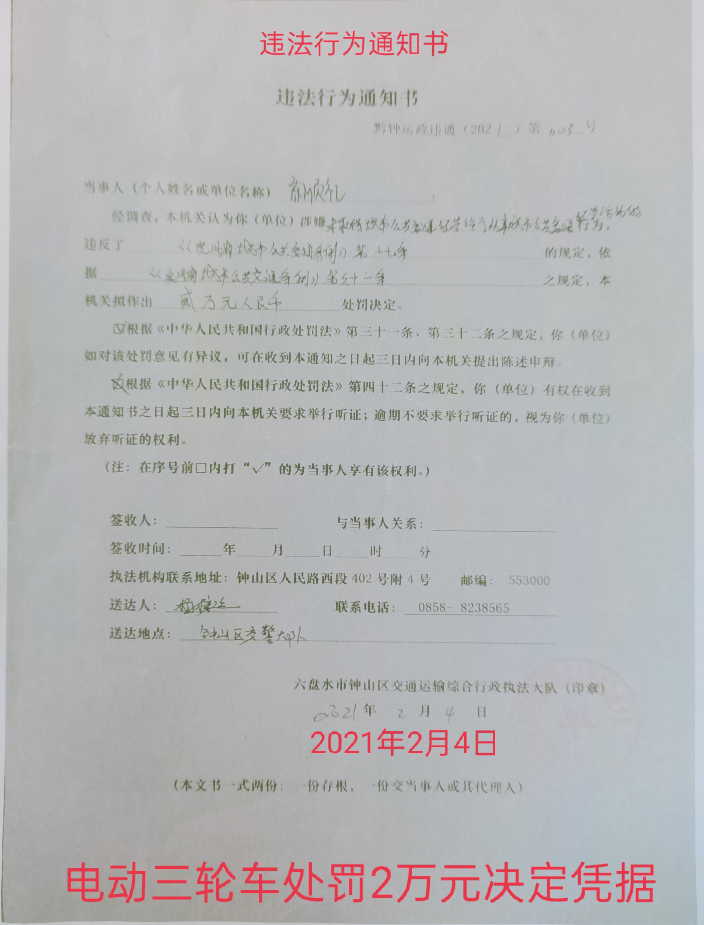 贵州:六盘水新闻