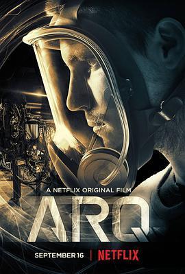 超时空传输 电影海报