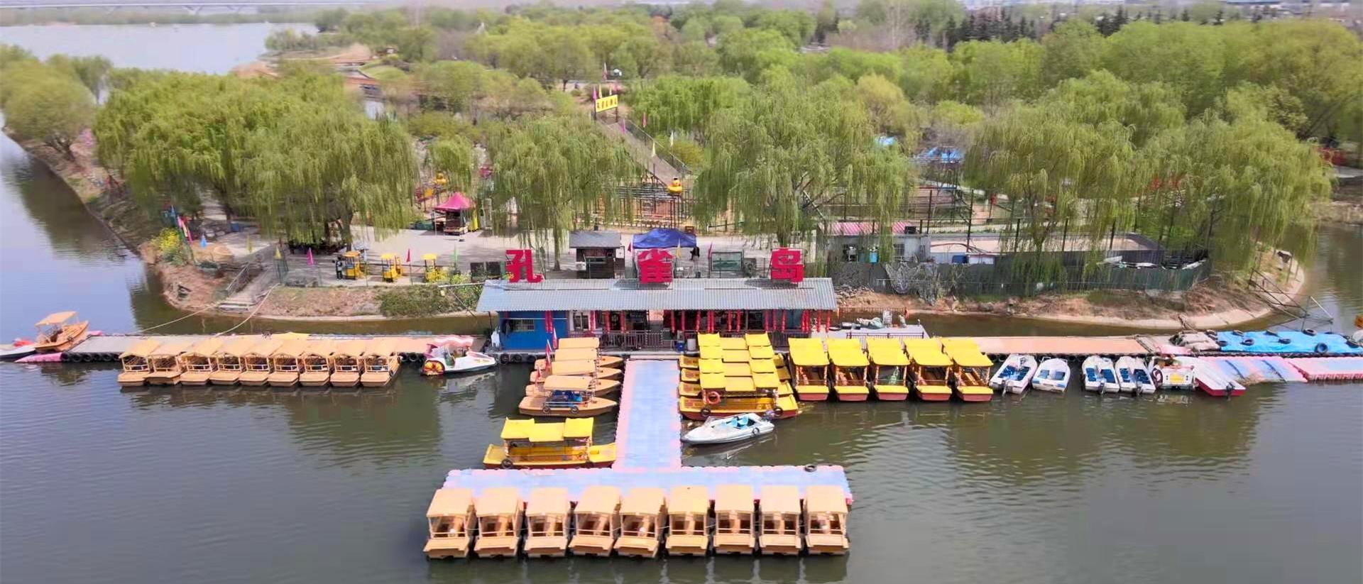 龙门孔雀岛亲子乐园【普通脚蹬船】2大+2小(40分钟)游玩票!