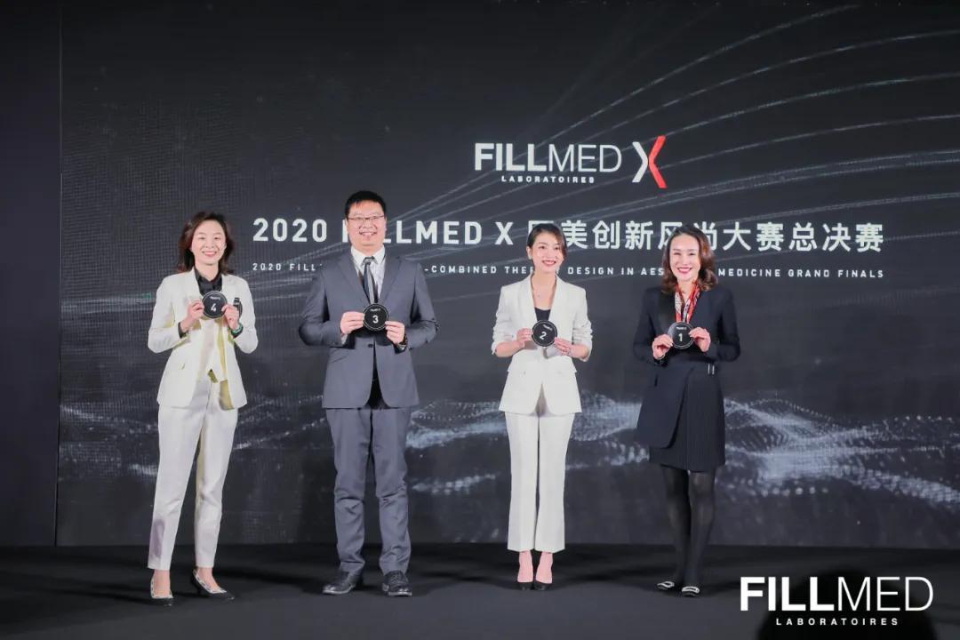 西安高新医院蒋威获 2020 年度 FILLMED 医美创新风尚大赛全国总冠军