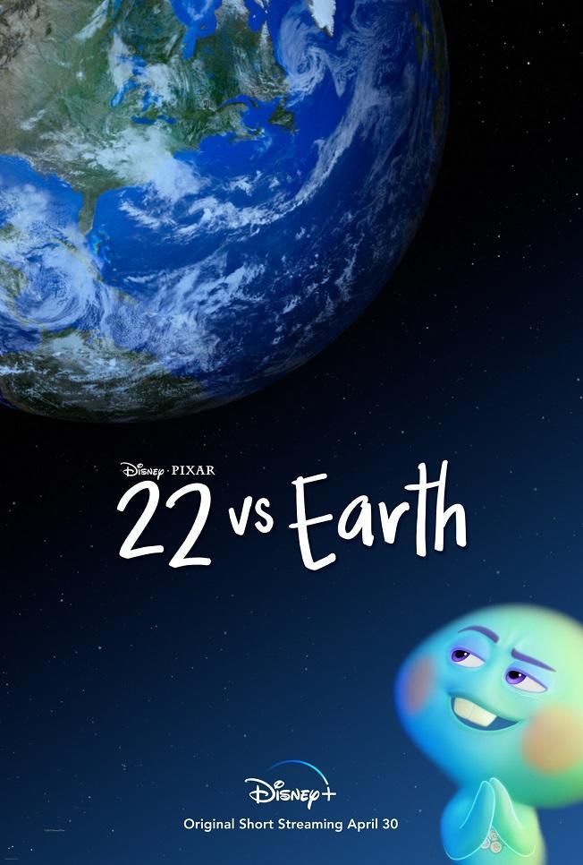 【22对抗地球/22 vs. Earth】[中英双字]