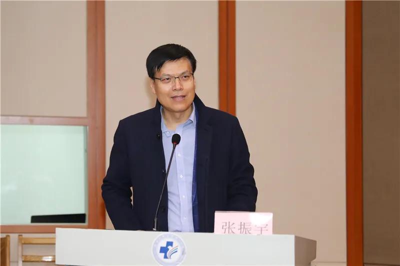 河北医大一院举行十九届五中全会精神宣讲报告会