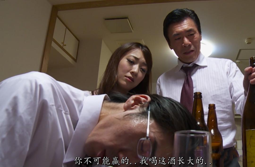 ADN-120:办公桌下的人妻香椎梨亚