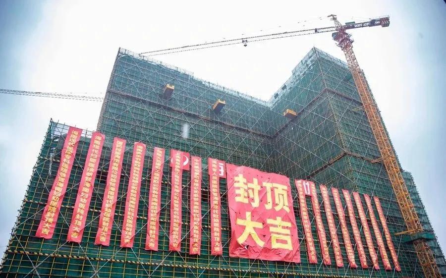 海南现代妇幼医院主体封顶,明年 10 月将投入使用