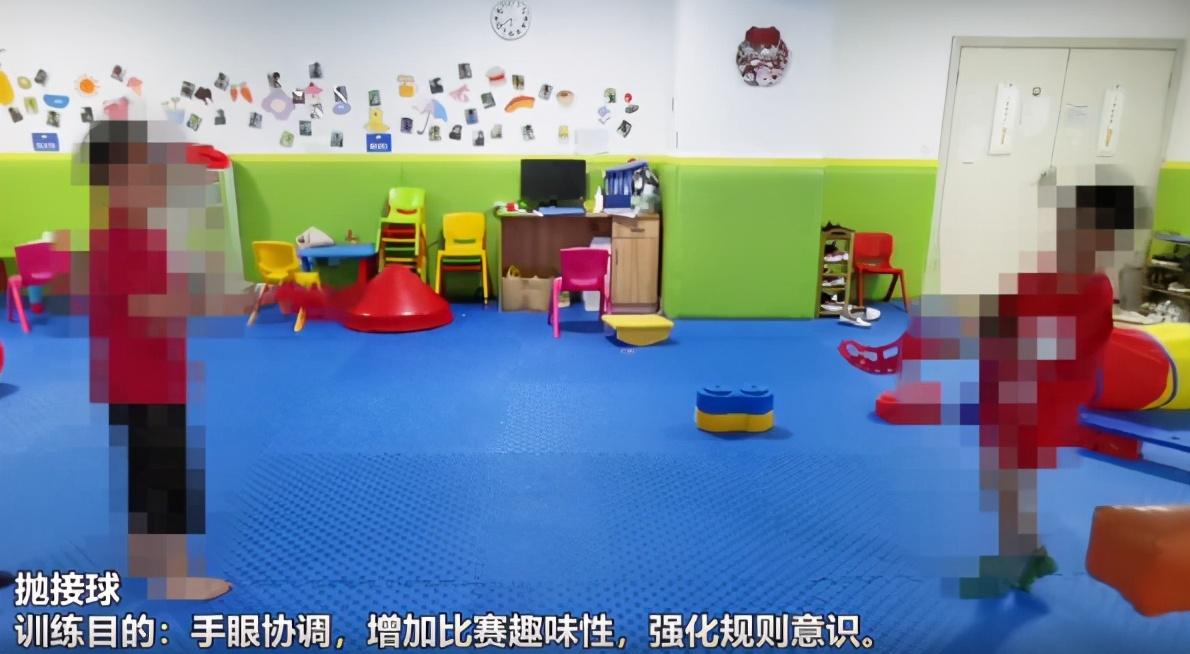儿童感觉统合训练
