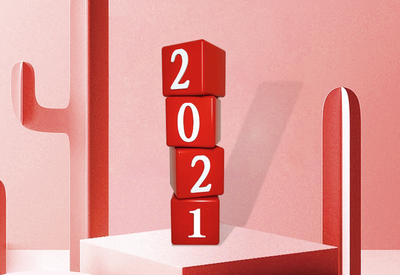 2021新年致辞演讲稿