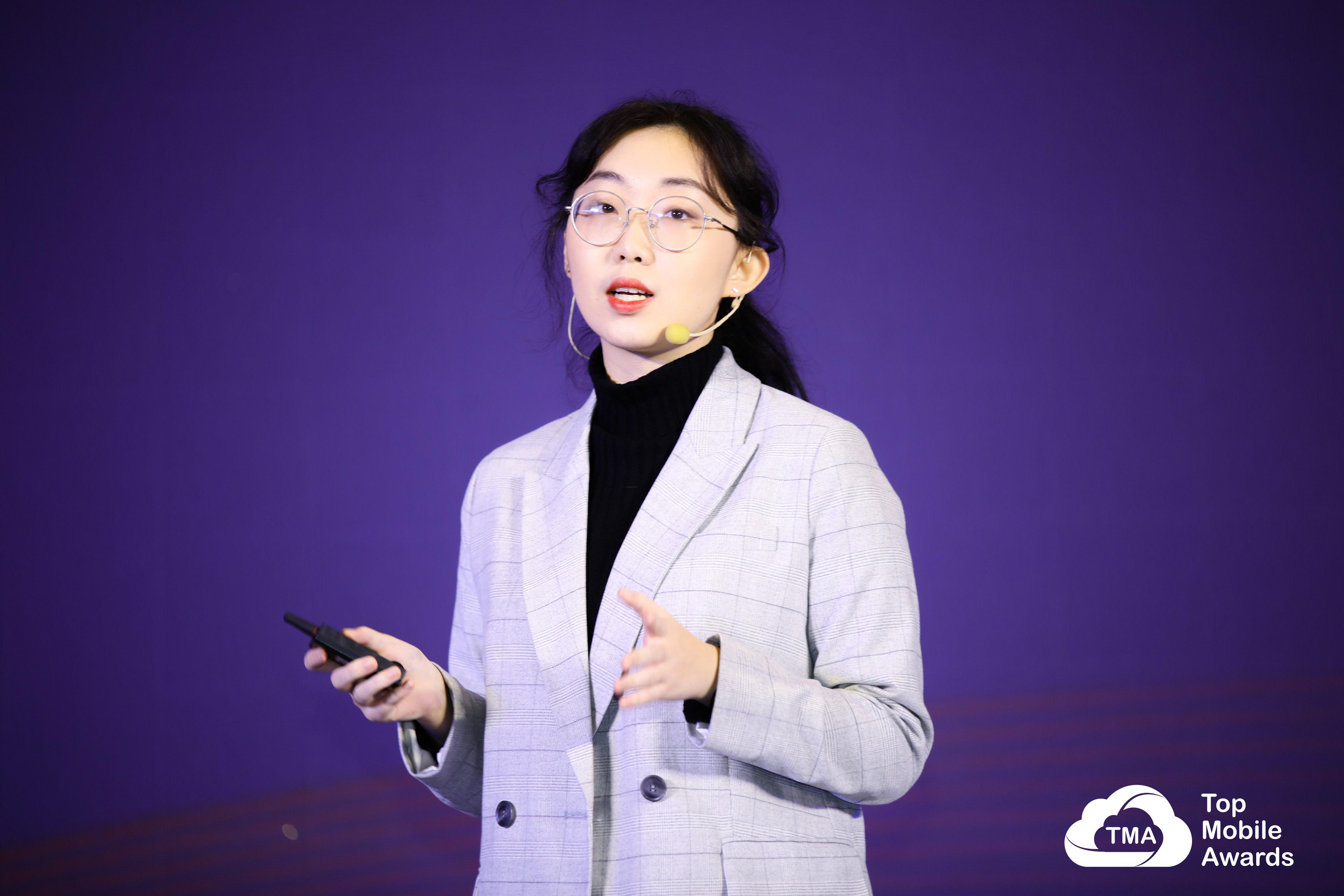 网易传媒营销创新研究员闫霖娇