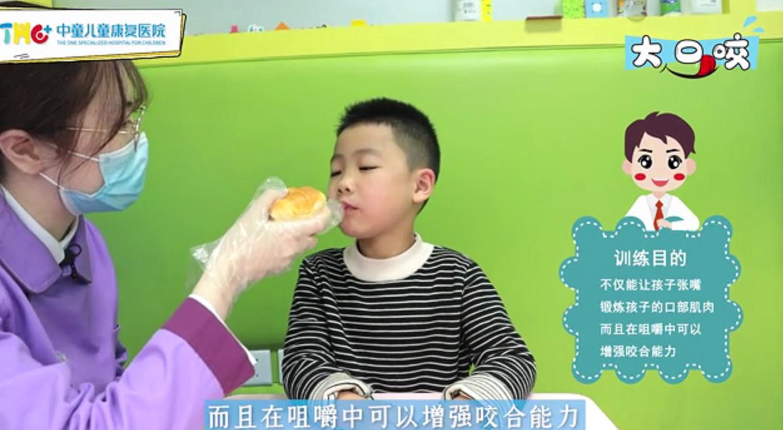儿童语言康复训练