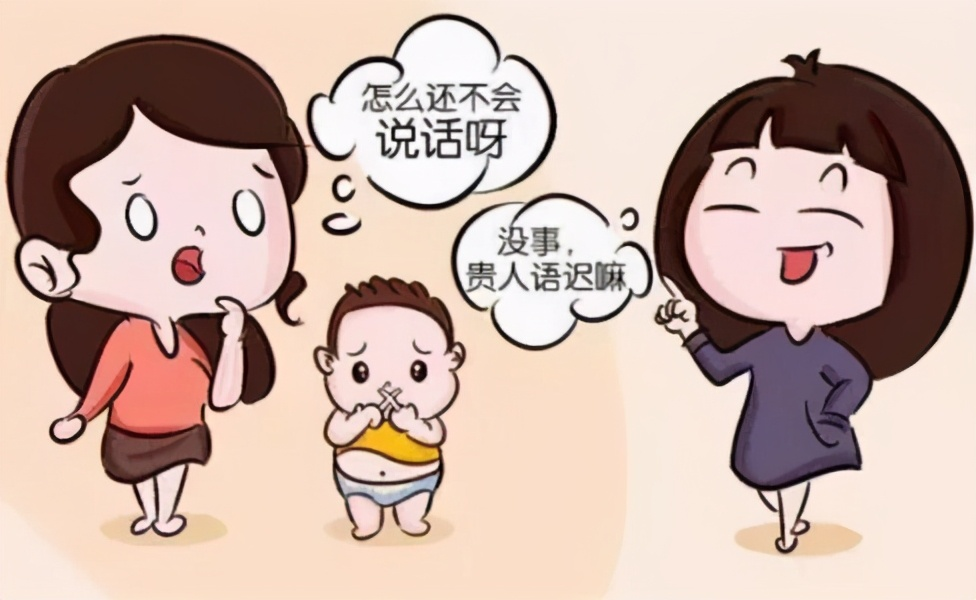 孩子3岁还不会说话是不是语言发育迟缓