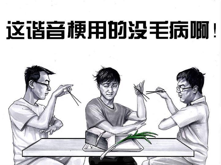 【左手的世界】这部国产漫画怕不是在给段子配图? 国漫推荐 第3张