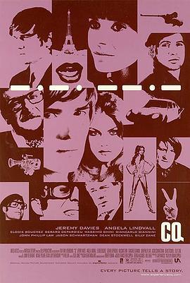 完美女人 电影海报