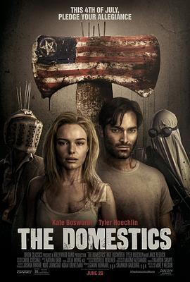 末世家园海报
