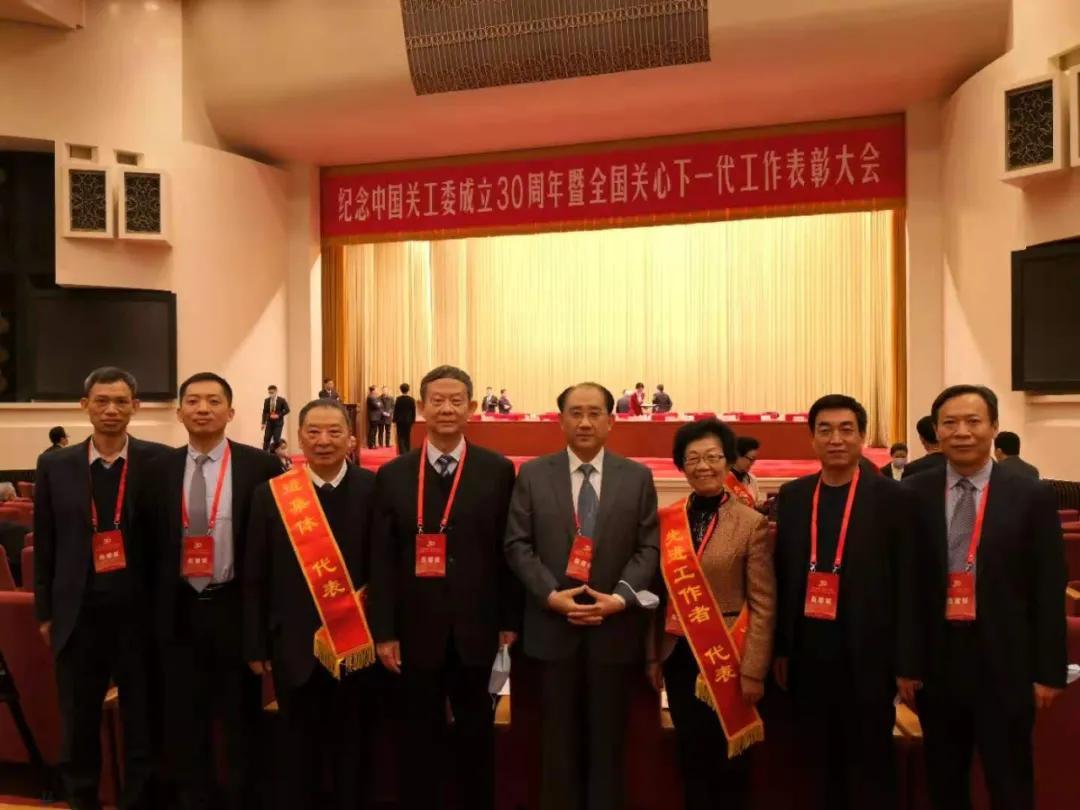 郑小明:奋发图强 戮力同心 将陕西关心下一代工作推向新高度