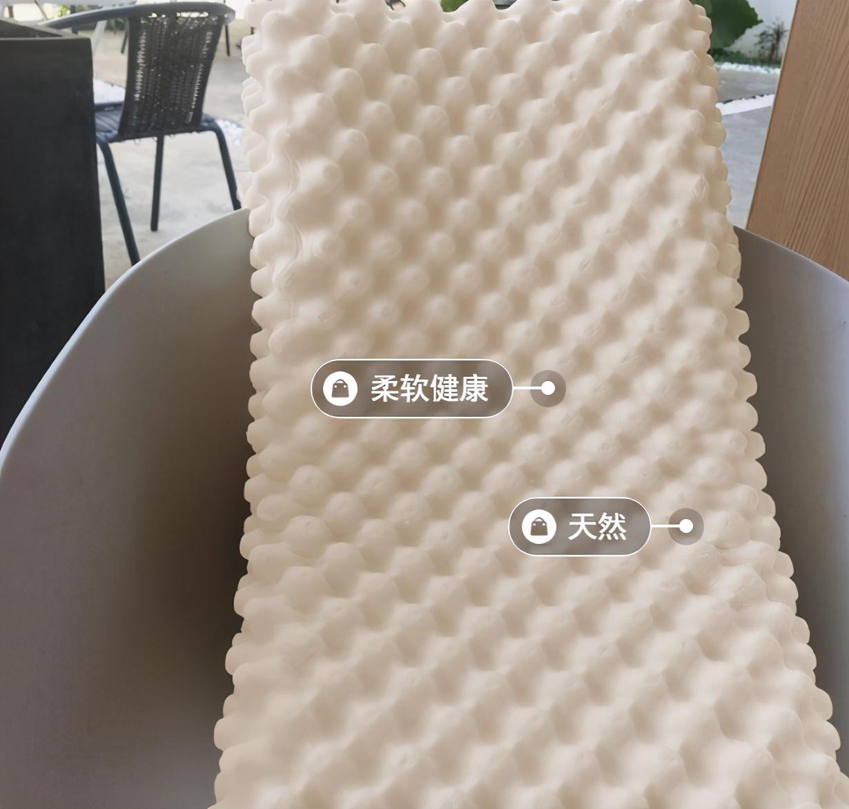 儿童能使用乳胶枕吗?选择哪款好呢?