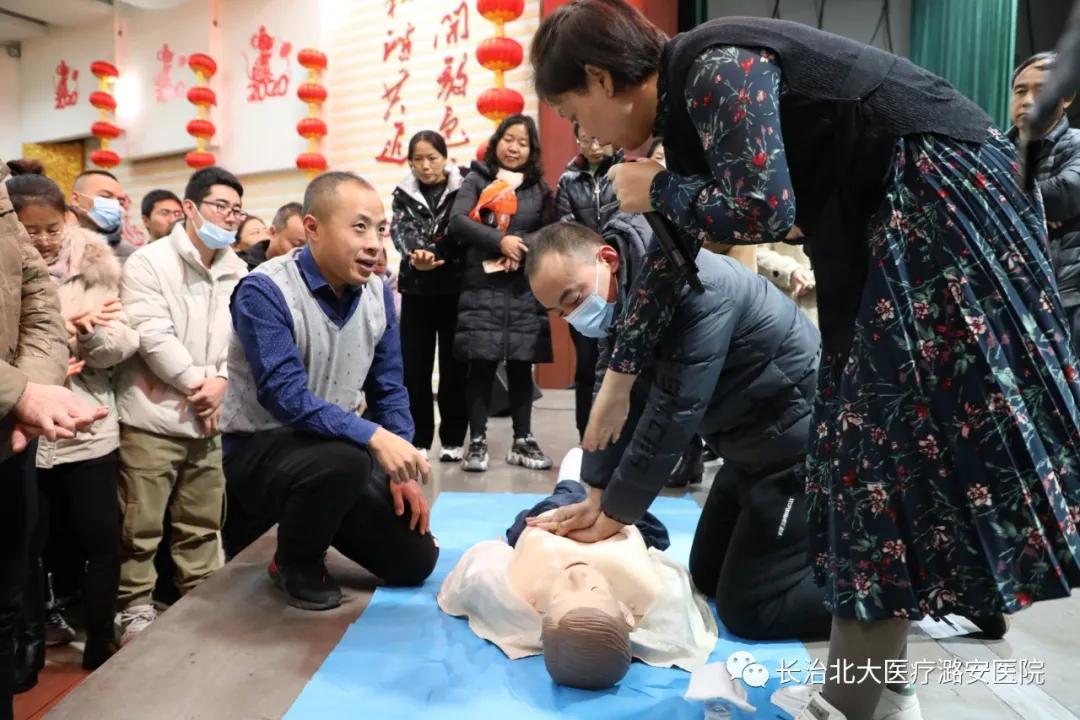 北大医疗潞安医院漳村煤矿应急救援知识培训