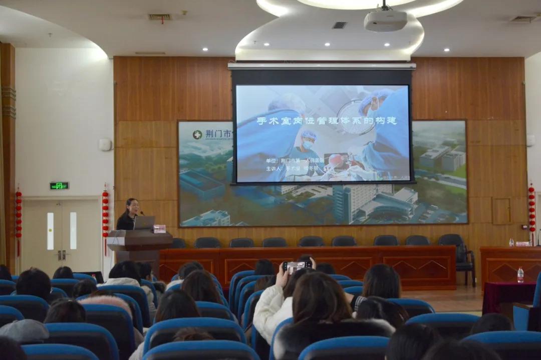 荆门市中医医院护理部在省级继教项目中首次开启远程教学模式