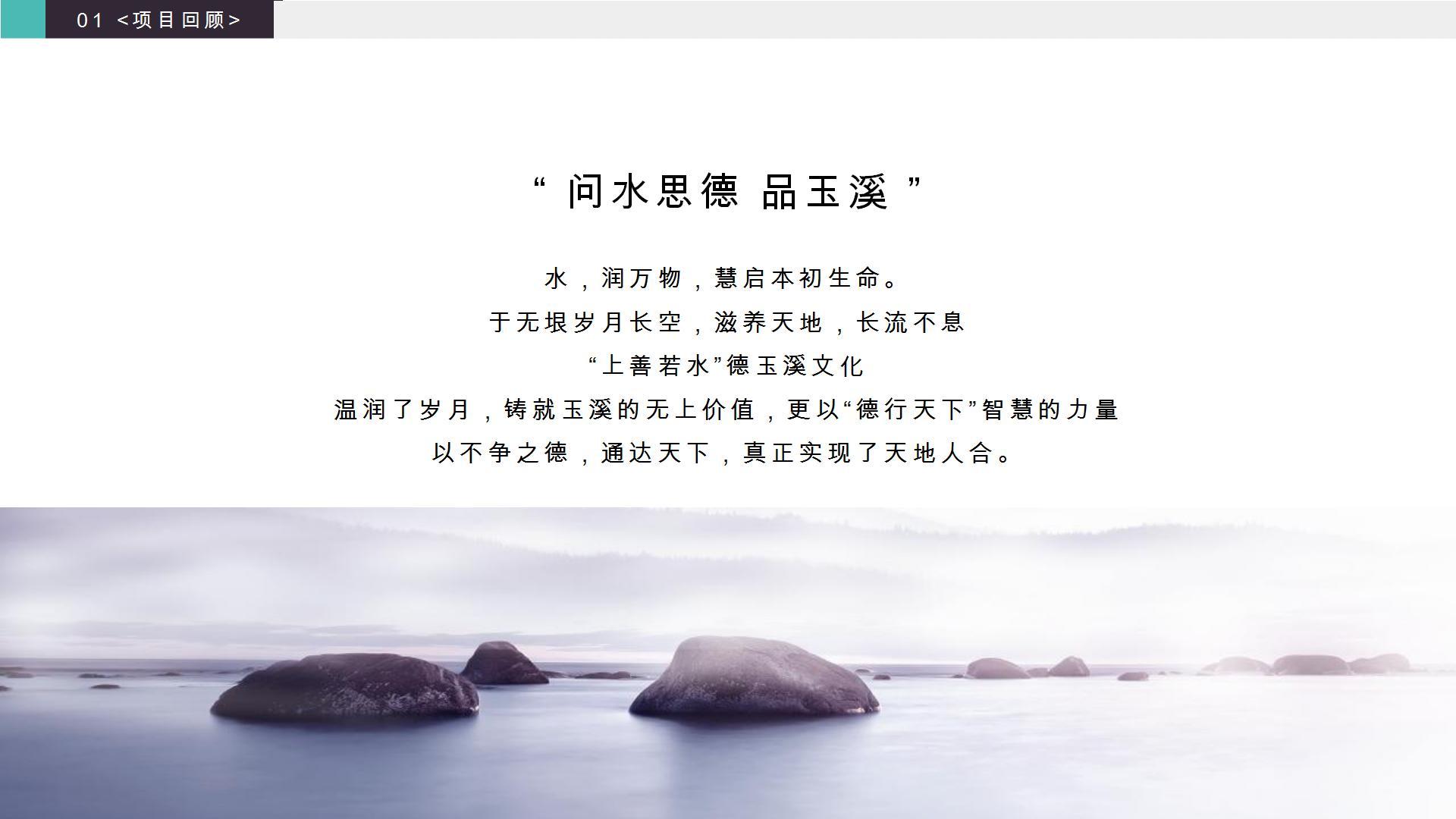 """020年玉溪品牌升级策划方案,打造出色并且一致的品牌理念"""""""