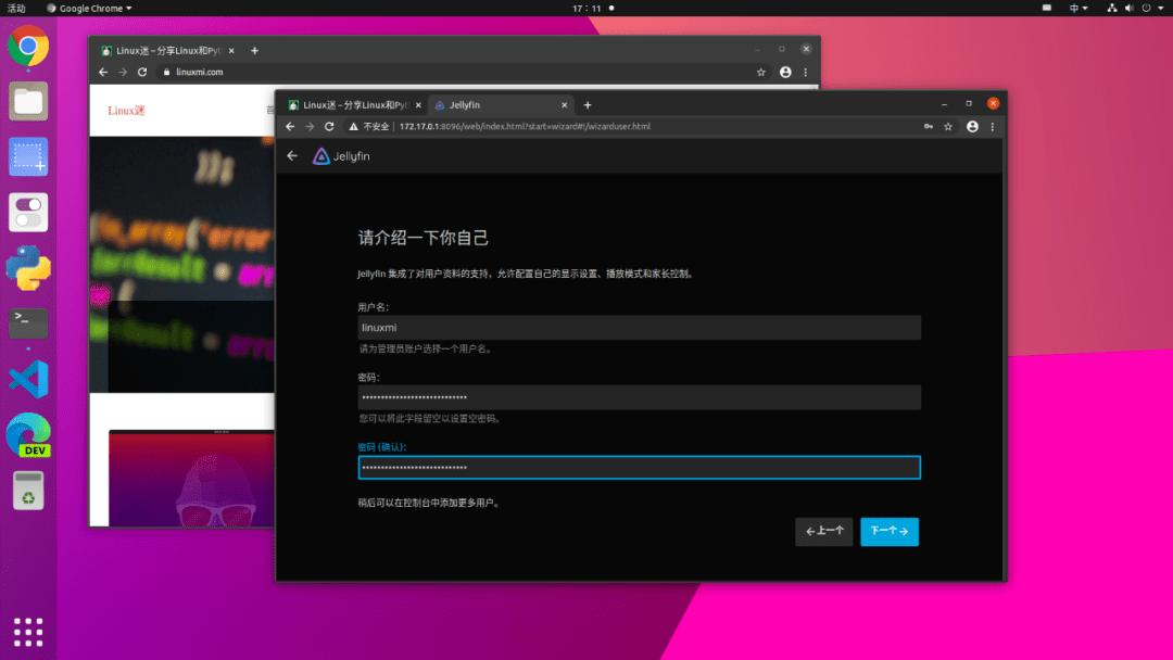 Linux系统流媒体服务器搭建