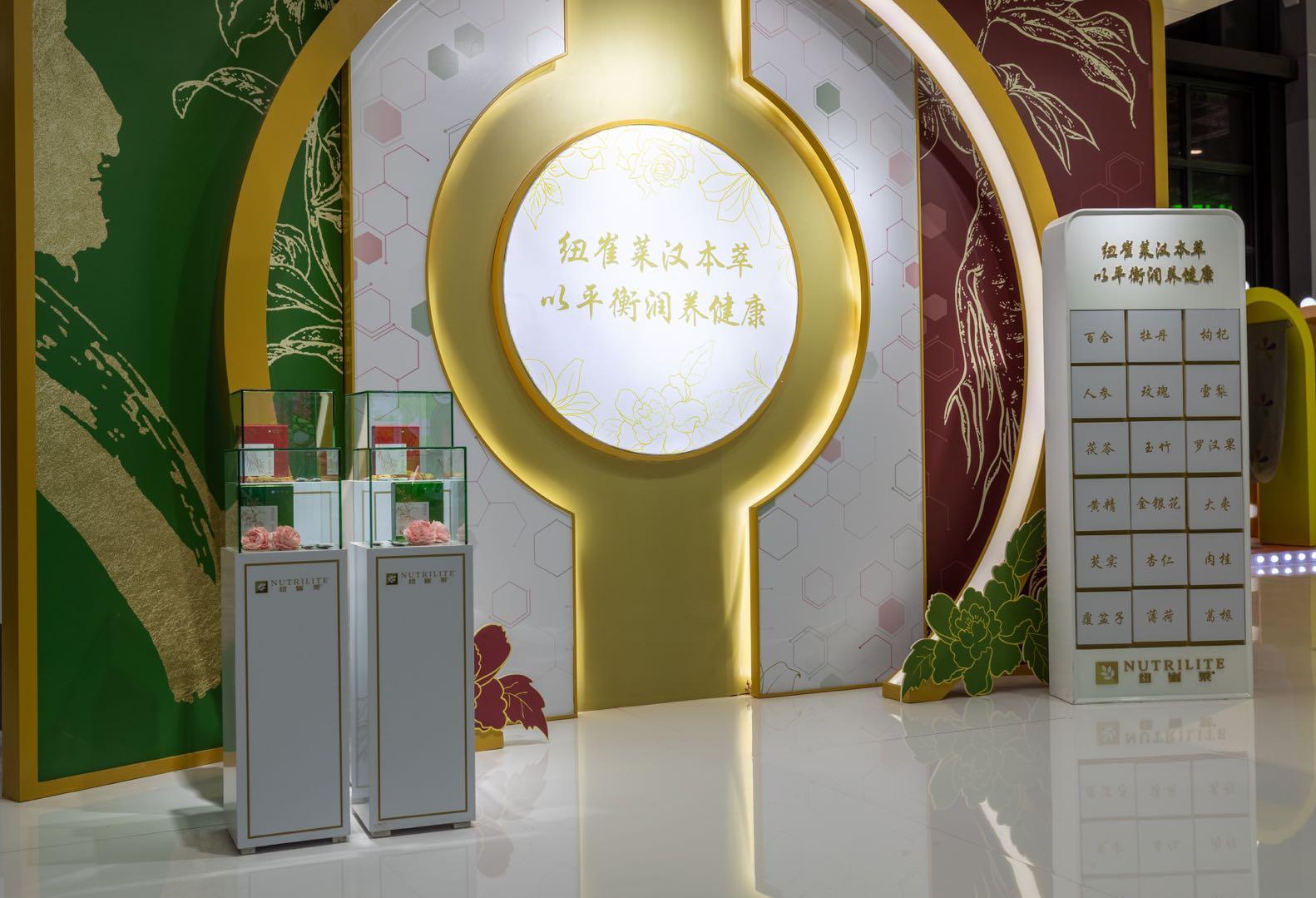共享中国机遇 加码中国市场 安利亮相2020进博会