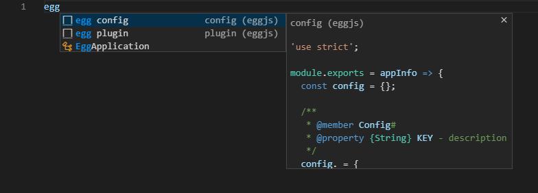 vscode eggjs提示插件不提示如何解决