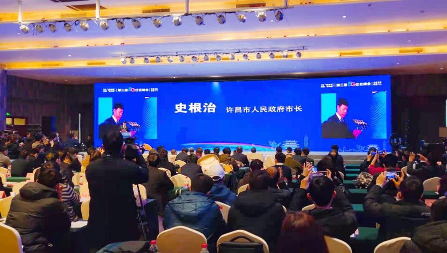 5G消息+政务,小源集团助力许昌构建智慧社会